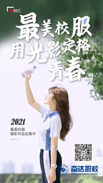 微信图片_20210322150816.jpg