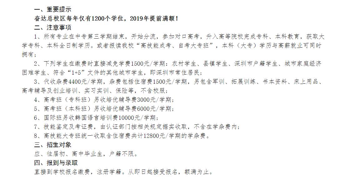 QQ截圖20200720090327.png